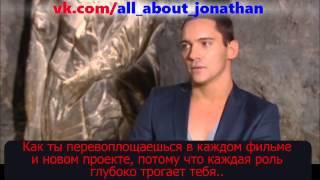 Интервью Джонатана Рис Майерса о сериале Дракула (русские субтитры)