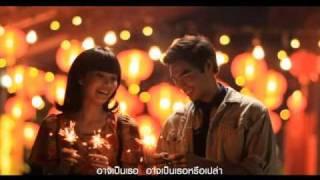 Klear - ดั่งฝันฉันใด [Official MV]