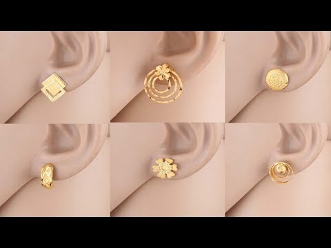 Latest Stud Earrings For Women | Latest Light Weight Ear Gold Stud Designs | T.F.
