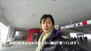 川上雄大 from JR白石駅 2017/11/26(日)