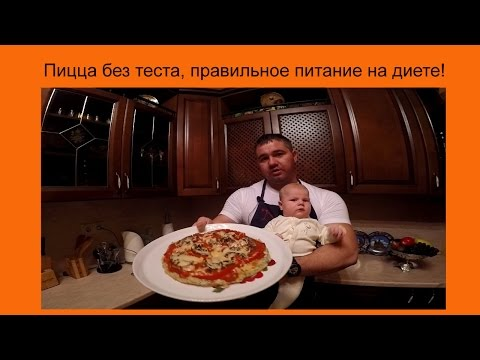 Пицца на сковороде – Рецепты пиццы на сковороде. Тесто для