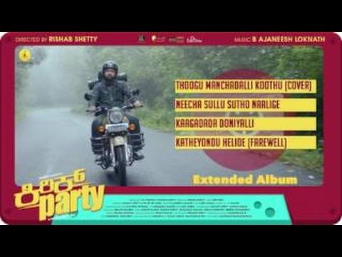 Kaagadada Doniyalli - Video song | Kirik Party | Rakshit Shetty | Jayanth Kaikini | Ajaneesh Loknath