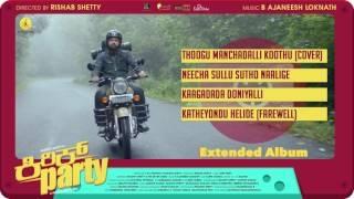 Download Hindi Video Songs - Kirik party Kaagadada Doniyali music video