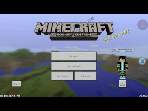 how to make a lucky block in minecraft pe