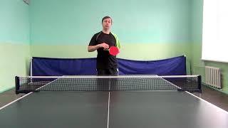 Тактика игры против сильного теннисиста.