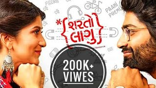 Sharto Lagu | Gujarati Movie 2020 | Malhar Thakar.