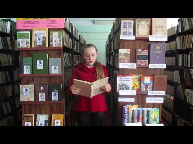 Изображение предпросмотра прочтения – ТатьянаТрифонова читает произведение «Неохотно инесмело…» Ф.И.Тютчева