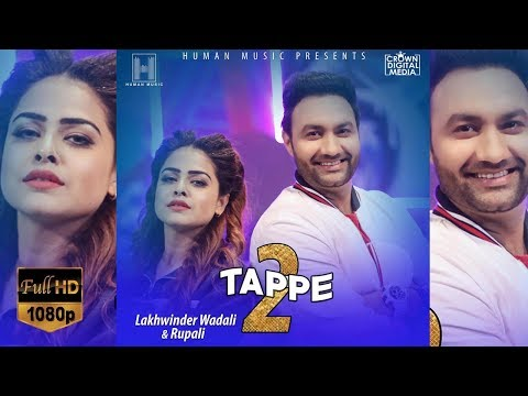 TAPPE 2 (Official Video)  - Lakhwinder...