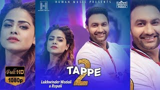 tappe 2 official video lakhwinder wadali rupali super hit songs 2018 human music