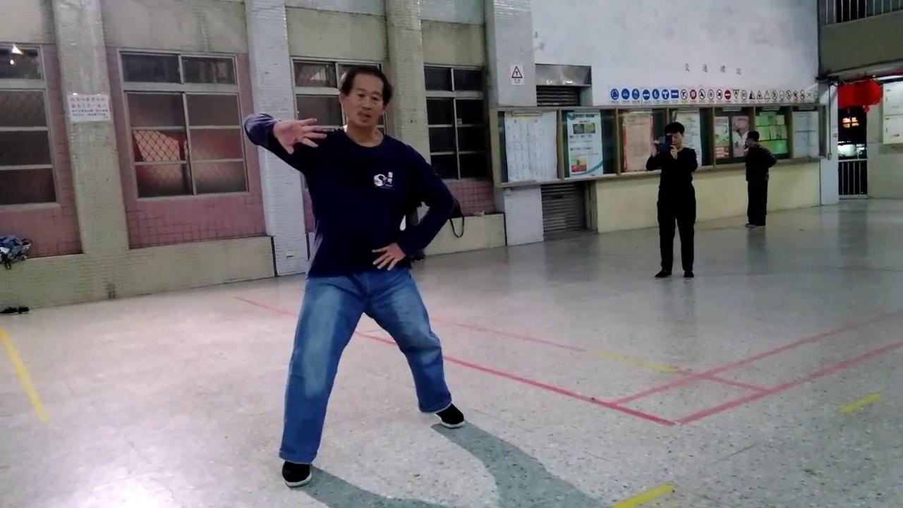 20161111 陳太老架基礎24式全套 王徵成老師 - YouTube