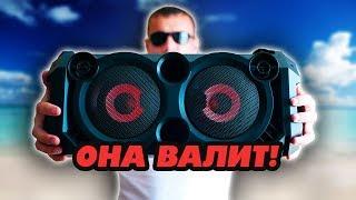 Огромная ШАЙТАН КОЛОНКА за 5000 руб🔊Народный бумбокс SVEN PS 550