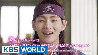 hwarang the poet warrior youth 화랑 hanseong s last shooting day kim taehyung v of bts
