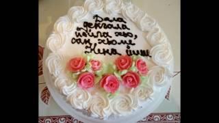 Торты на заказ г. Грозный(Принимаю заказы на торты любого вида. Чеченская республика г. Грозный. Аза +79286449621., 2017-02-08T12:14:46.000Z)