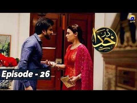 Darr Khuda Say - EP 26 || English Subtitles || 3rd Dec 2019 - HAR PAL GEO