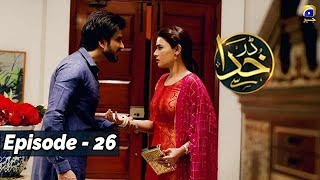 Darr Khuda Say - EP 26 || English Subtitles || 3rd Dec 2019 - HAR PAL GEO