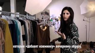 Видео-урок №10 стилиста МЕГИ Лесли Фримар