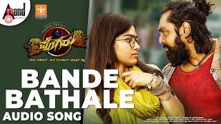 Pogaru |Bande Bathale Audio Song |Dhruva Sarja |Rashmika |Vijay Prakash|Nanda Kishore|Chandan Shetty