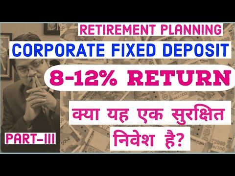 Retirement Planning Part 3 : Corporate Fixed Deposit | 8-12% Return | क्या यह एक सुरक्षित निवेश है?