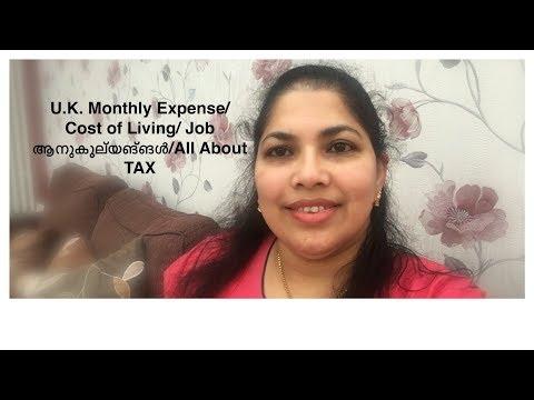 U.K Monthly Expenses/Cost Of Living/Job ആനുകൂല്യങ്ങൾ/All About TAX