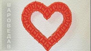 ❤️Сердце из шаров. Валентина день .Heart from balloons.❤️