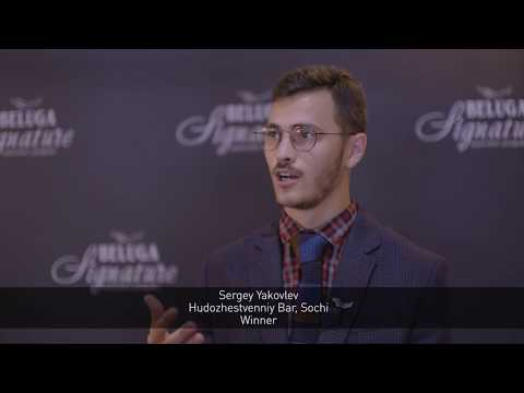 Beluga Signature Creative Competition Final 2017, Moscow, Russia