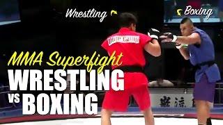 Wrestling vs Boxing ✓ MMA Superfight