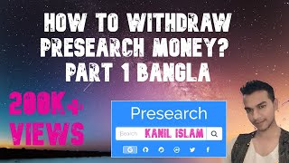how to withdraw presearch money Part 1 bangla