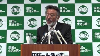 【2012年10月29日・党本部】東祥三幹事長 定例記者会見