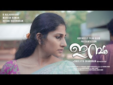 Download IMBAM MALAYALAM SHORT FILM | KALADHARAN | MAHESH KUMAR | DEVAKI RAJENDRAN | 4K Mp4 baru