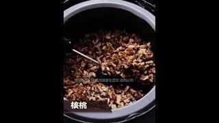 호두 땅콩 오일 프레스 자동 소형 냉온 채유기 착유기