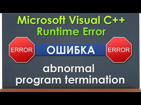 Error abnormal program termination (Microsoft Visual C++)