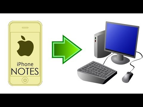 Как заметки с айфона перенести на компьютер