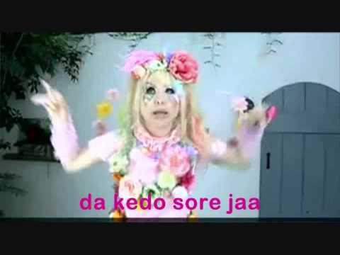 DecoLa Hopping - Kimagure Fearism (Karaoke)