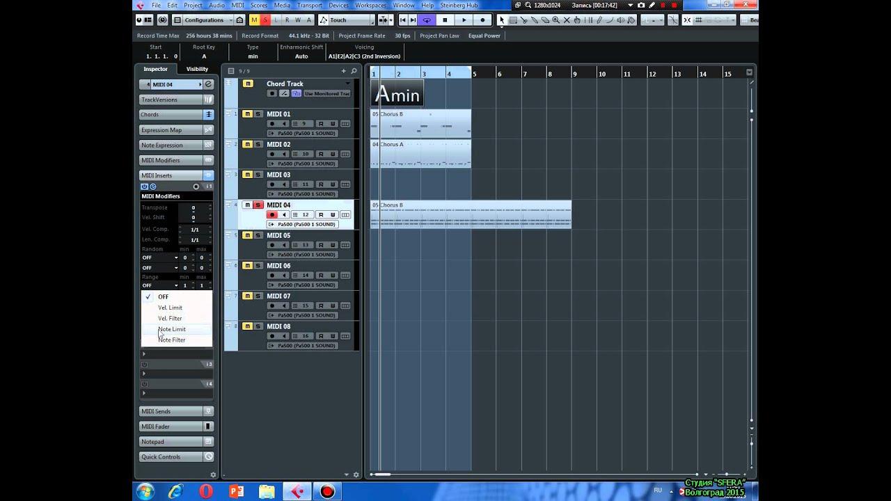 Создания стиля с помощью Cubase 8 Pro Mediabay и Chord track для Korg Pa500