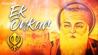 Ek onkar satnam | arvinder singh mool mantra ੴ ਸਤਿ ਨਾਮੁ ਕਰਤਾ ਪੁਰਖੁ ik karta purakh beautifully sung by singh. music directed s...
