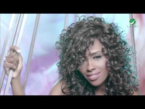 Dalia ... Men El Akher - Video Clip | داليا ... من الآخر -  فيديو كليب
