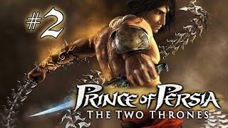 Let's Play Prince of Persia: Dwa Trony #2 - Życzenie nieśmiertelności