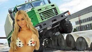 Тюнинг полноприводных грузовиков Краз(Автомобили на полном приводе. Автомобили ограниченной серии и концептуальные модели. Военные тюнингованн..., 2015-04-23T17:55:37.000Z)