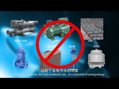 ice factory--Zhejiang Bingou New Energy Technology Co.,Ltd