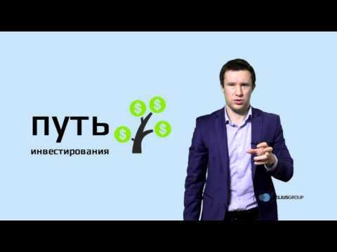 Фундаментальный анализ против технического - Андрей Ванин