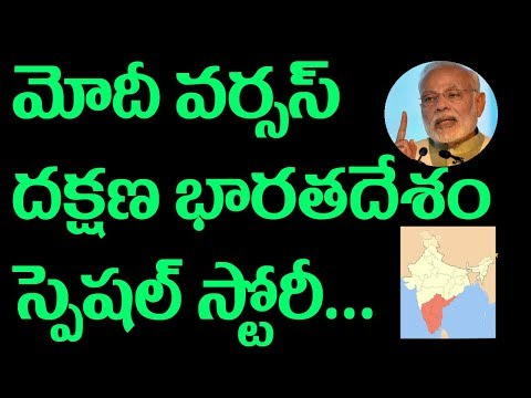 South India Overal Political News ll Pulihora News