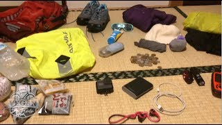What am I taking with me to hike mt Fuji, What is in my back pack