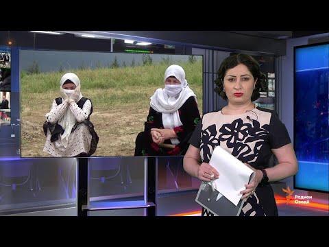 Ахбори Тоҷикистон ва ҷаҳон (20.05.2020)اخبار تاجیکستان .(HD)