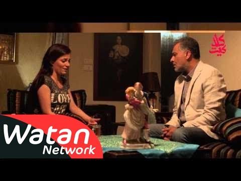 مسلسل العرّاب نادي الشرق الحلقة 14 كاملة HD 720p / مشاهدة اون لاين