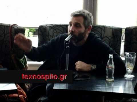 Tha se dw ksana tou xronou - (Press conference Thessaloniki 2012)