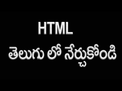 HTML IN TELUGU Part 1(www.timecomputers.in)