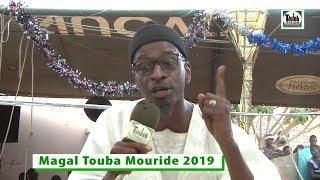 S Saliou SAMB Magal Touba Mouride 2019