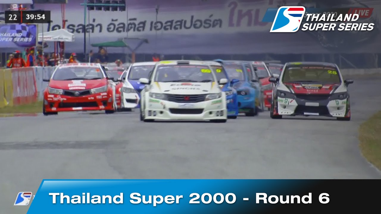 Thailand Super 2000 Round 6 | Bira International Circuit