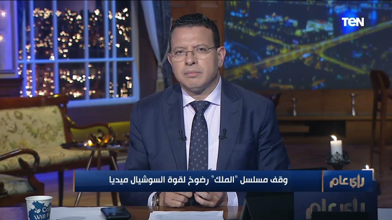 طارق الشناوي: وقف مسلسل
