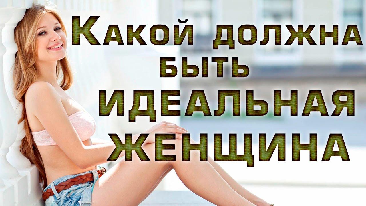 Васточни проститутки москва